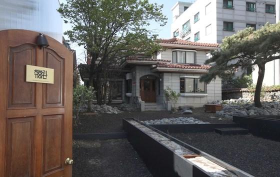 2층 양옥을 통째로 개조한 회원제 사교 공간 '취향관'의 외관. 오종택 기자