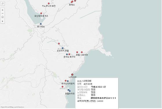 하코네 아래 쪽에 위치한 유가와라와 아타미 온천. 1인 숙박 가능 업소가 상대적으로 많다.