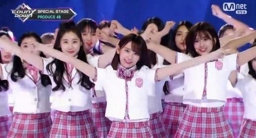 첫 번째 단체곡 '내꺼야' 무대를 공개한 '프로듀스48'. 15일 첫 방송을 앞두고 있다. [사진 Mnet]