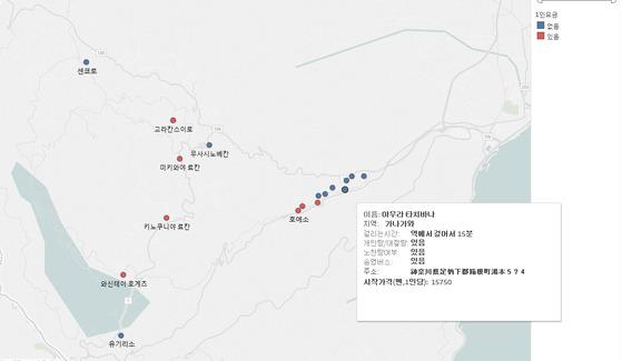한국인이 많이 가는 하코네 근처 료칸들.