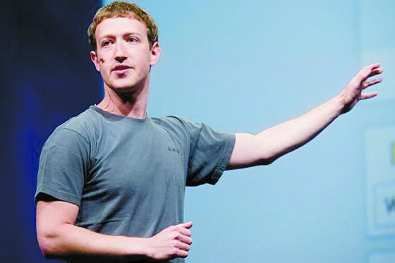 패이스북 CEO 마크 저커버그. [중앙포토]