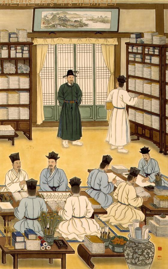 세종대왕은 집현전을 설치해 인재를 양성했다. [세종대왕기념사업회]