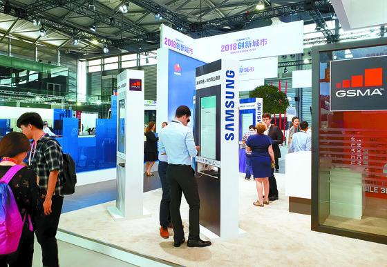 '모바일 월드 콩그레스(MWC) 상하이 2018'에서 이미지센서 기술인 '아이소셀 플러스'를 선보인 삼성전자 전시관. [연합뉴스]