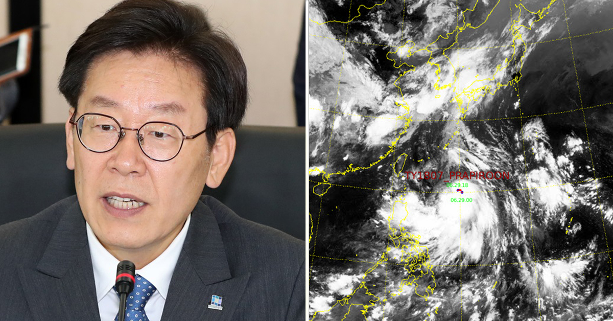 이재명 경기지사 당선인(왼쪽)과 30일 태풍 쁘라삐룬 위성 영상[뉴스1, 국가태풍센터]
