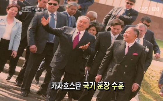 나자르바예프 카자흐스탄 대통령과 함께 걸으며 이야기를 나누고 있는 방찬영 총장. / 사진:KBS