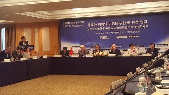 29일 제주롯데호텔에서 '제3회 한중전략대화'가 열렸다. 박유미 기자