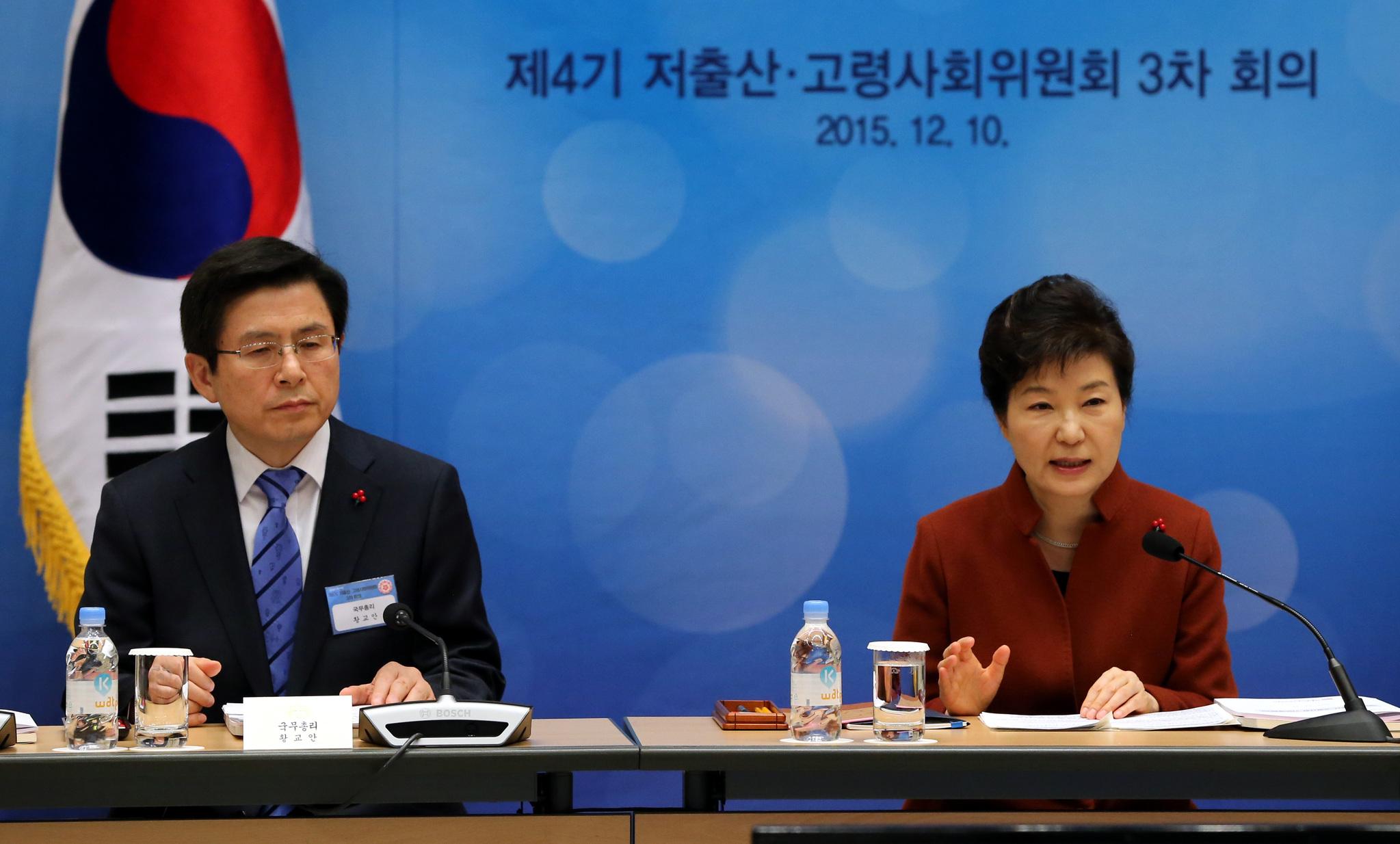 박근혜 전 대통령이 2015년 12월 열린 제4기 저출산 고령사회위원회 3차회의에서 모두 발언을 하고 있다. [청와대사진기자단]