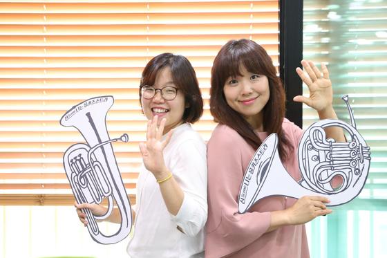 사회복지법인 '함께걷는아이들'의 유원선 사무국장(왼쪽)과 이현진 팀장. [우상조 기자]