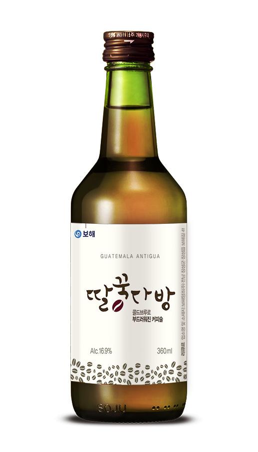 보해양주가 출시한 커피 소주 '딸꾹다방' [사진 보해양조]