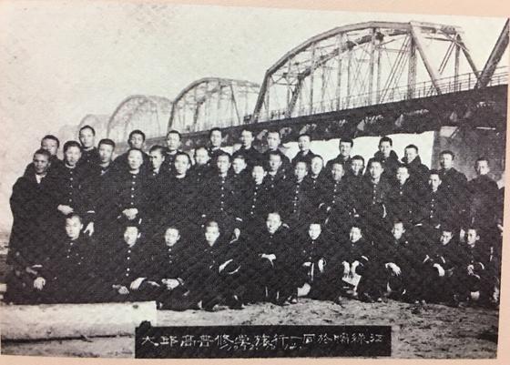 1932년 대구고보 압록강 수학여행. [사진제공 올댓플랜창]