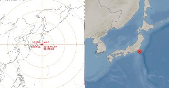 7일 일본 동부 근해에서 규모 6.0 강진이 일어났다. [네이버 캡처]