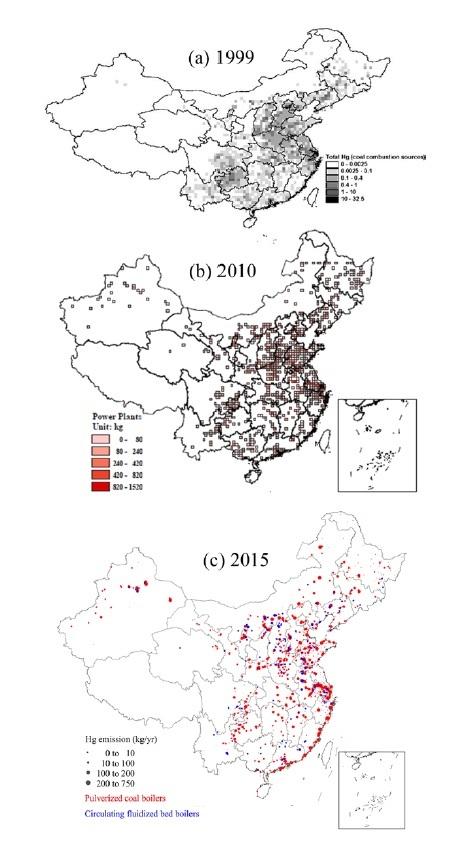 중국 석탄발전소 수은 배출량 변화 [중앙포토]