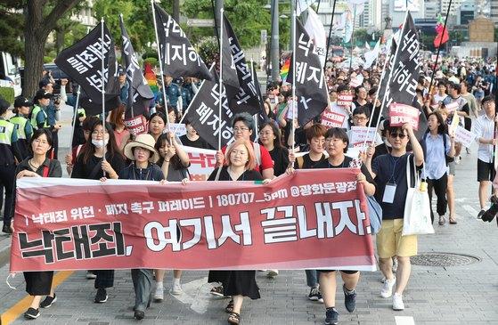 7일 오후 서울 광화문광장에서 여성시민사회단체 회원들이 집회를 열고 낙태죄 폐지를 촉구하며 행진하고 있다. [뉴스1]