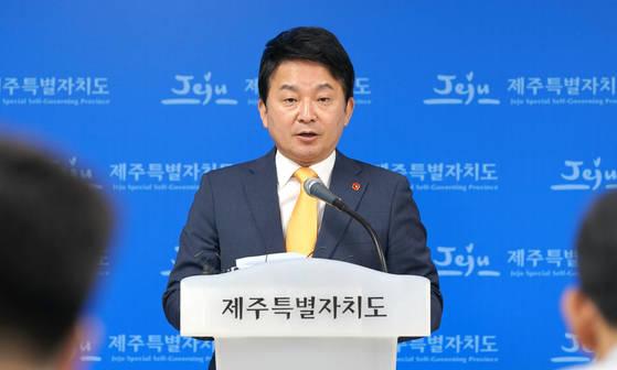 원희룡 제주도지사가 6일 오전 도청 기자실에서 민선 7기 조직개편안을 발표하고 있다.