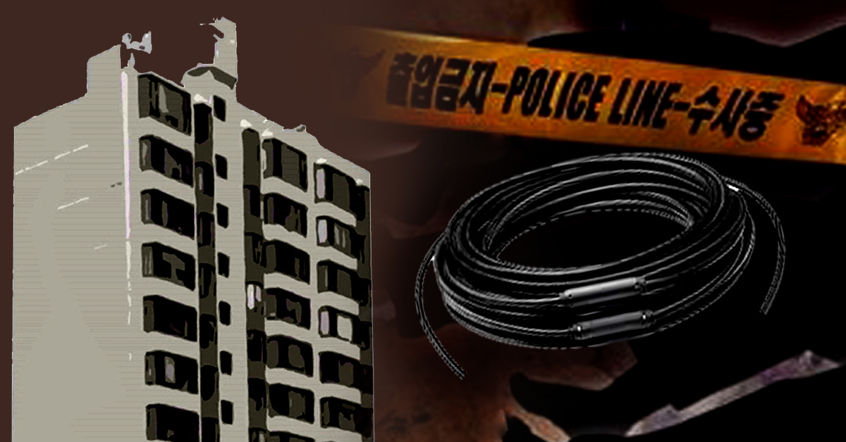 아내가 아파트에서 추락했다고 신고를 한 뒤 사라진 30대 남편이 사고 발생 18일 만에 귀가했다. [중앙포토, 연합뉴스]