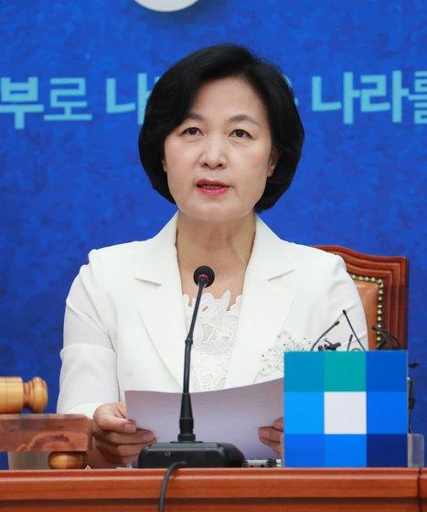 추미애 더불어민주당 대표가 9일 서울 여의도 국회 본청에서 열린 최고위원회의에서 모두발언을 하고 있다. [뉴스1]