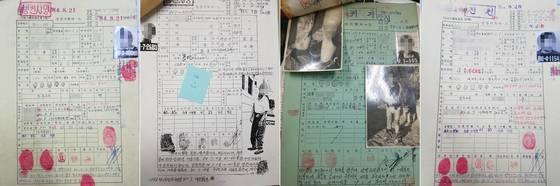 인권유린 행위로 500명 이상의 사망자가 발생한 옛 부산 형제복지원의 수용자 신상기록카드 원본이 지난 3월 공개됐다. [연합뉴스]