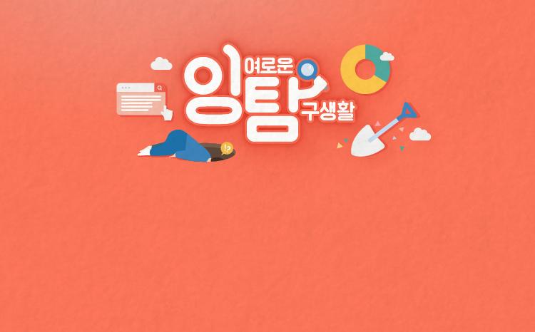 [잉탐]국밥부터 보쌈까지, 전국 '아재 맛집' 탐구생활