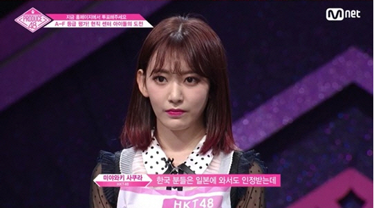 Mnet '프로듀스 48'의 한 장면 [Mnet '프로듀스 48' 캡처]