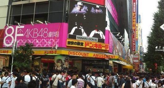 일본 아키바하라 거리에 있는 AKB48의 전용 공연장. [온라인 일본 관광 잡지 MATCHA에서 캡처]