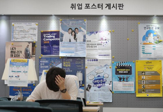 11일 오후 서울의 한 대학교 잡카페에서 한 학생이 공부를 하고 있다. 통계청이 이날 발표한 '2018년 6월 고용동향'에 따르면 6월 실업자는 103만4000명으로 집계됐다. 6개월 연속 실업자 수가 100만명대를 기록했다/뉴스1