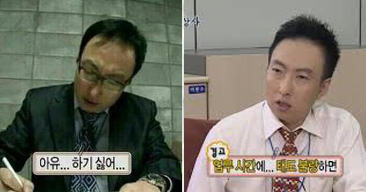 MBC 예능프로그램 무한도전 '무한상사편'의 한 장면 (기사 내용과 사진은 관계 없음)