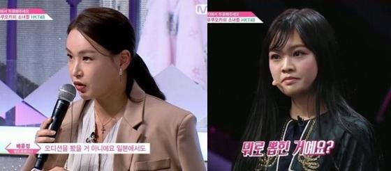 Mnet '프로듀스48'의 한 장면. [Mnet '프로듀스 48' 캡처]