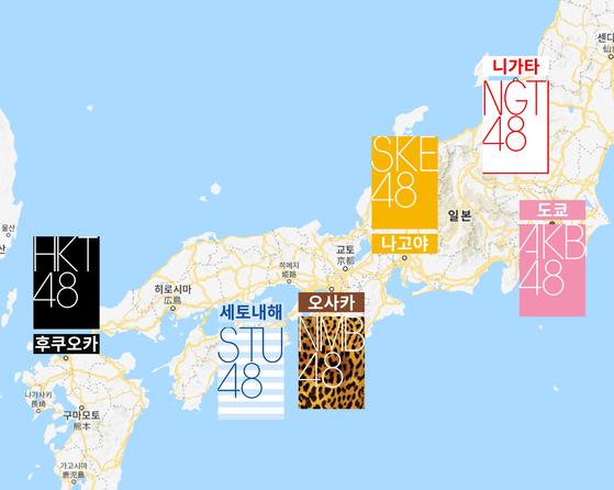 일본 주요 거점 지역마다 자리잡은 AKB48과 자매그룹 현황