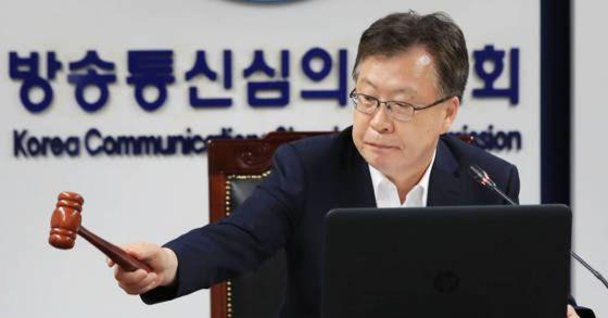 12일 방송통신심의위원회가 JTBC 태블릿 PC 보도와 관련해 아무런 문제가 없다고 결론을 냈다. [연합뉴스]