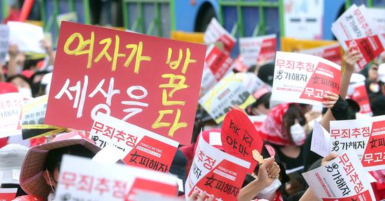 혜화역 여성 시위. 최정동 기자
