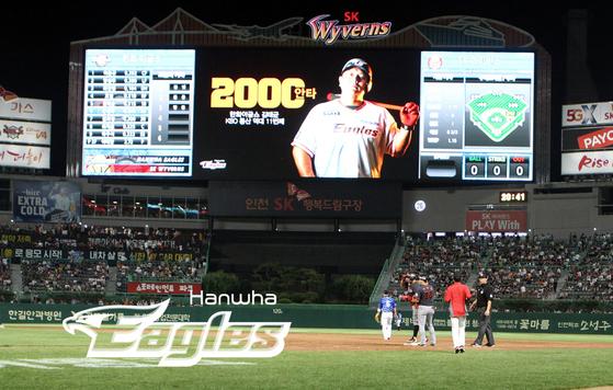 지난 8일 인천 SK전에서 통산 2000안타를 달성한 김태균. [사진 한화이글스]