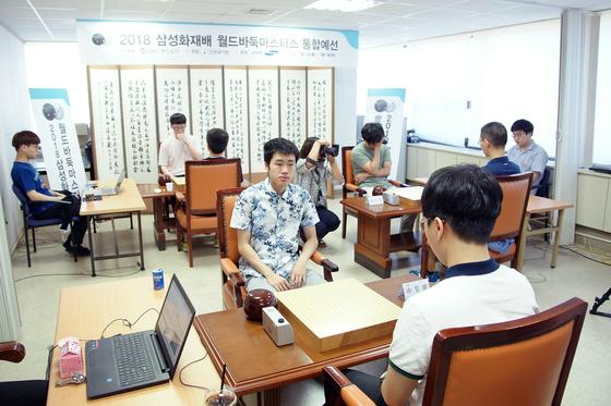 삼성화재배 통합예선 결승전 전경. 9판의 한·중전에서 한국은 2승 7패를 기록했다. [사진 한국기원]