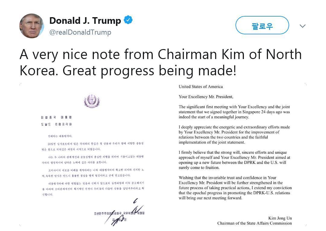 도널드 트럼프 미국 대통령은 12일(현지시간) 북한 김정은 국무위원장으로부터 받은 친서를 전격 공개했다.   북미 관계의 '새로운 미래'와 '획기적 진전', 자신에 대한 믿음과 신뢰를 언급한 김 위원장의 발언을 직접 소개함으로써 지난 6~7일 마이크 폼페이오 국무장관의 평양행을 놓고 제기돼온 '빈손 방북' 논란을 정면돌파하려는 차원으로 보인다. [트럼프 대통령 트위터 캡처=연합뉴스]
