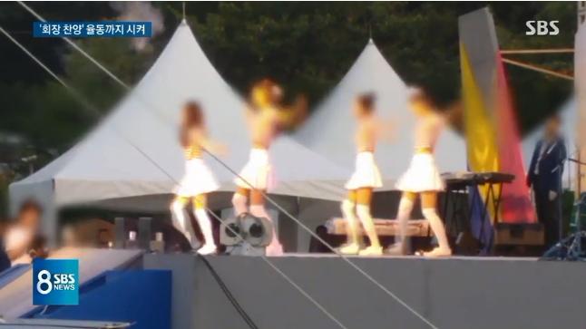 아시아나항공 댄스 동아리 직원들이 춤을 추고 있다. [사진 SBS '뉴스8']