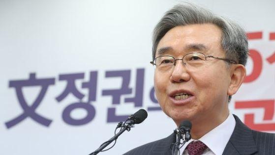 이용구 자유한국당 당무감사위원장. [뉴스1]