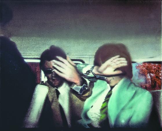 리처드 해밀턴 <연속적 강박>, 1969 [사진 국립현대미술관]