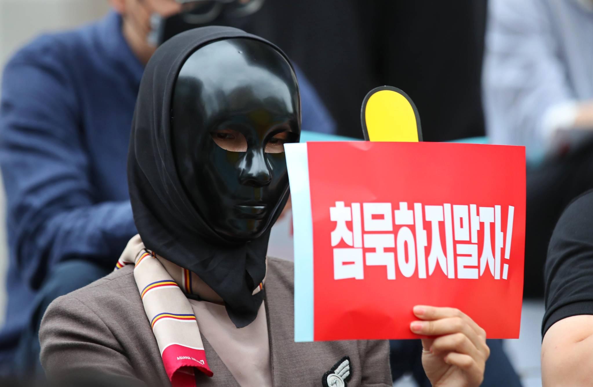 지난 8일 오후 서울 종로구 세종문화회관 앞 계단에서 열린 '아시아나항공 No Meal(노 밀) 사태 책임 경영진 규탄 제2차 문화제'에서 직원들이 손피켓을 들고 있다. [연합뉴스]