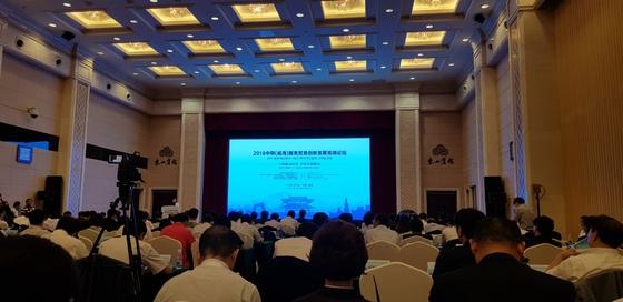 지난 13일 중국 산둥성 웨이하이시에서 '2018 한·중 서비스무역 혁신 발전 고위급 포럼'이 열렸다.