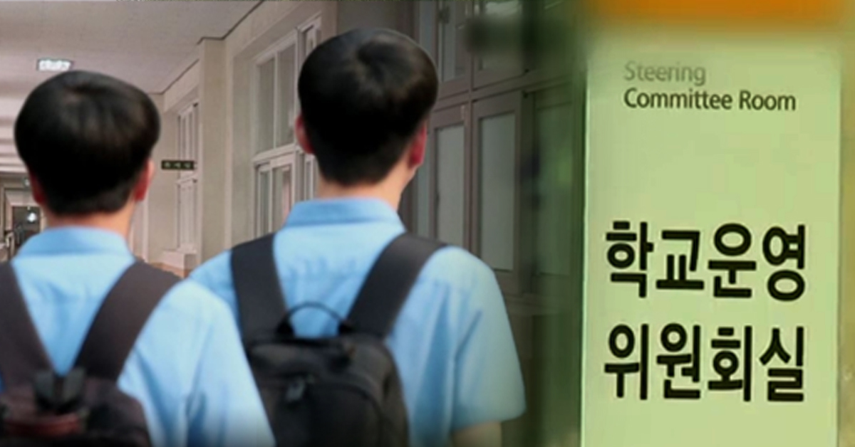 부산의 한 특목고에서 학생들이 몰래 시험지를 휴대전화로 촬영하는 방법으로 유출한 사실이 드러나 시교육청이 진상조사에 나섰다. [사진 JTBC]
