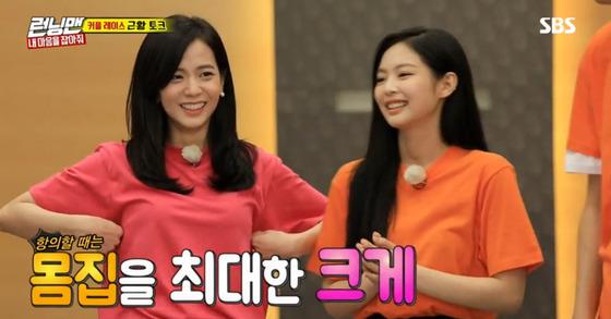Photo from SBS screenshot