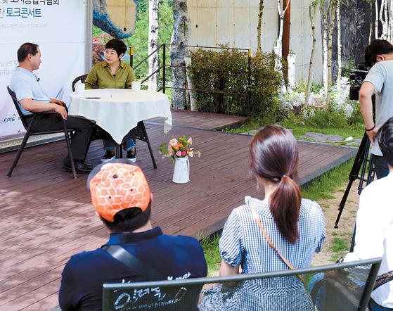 지난 15일 경기도 용인시에서 개그우먼 김미화씨와 최근진 농식품부 종자생명산업과장이 진행하는 도시농업 토크콘서트가 열렸다.