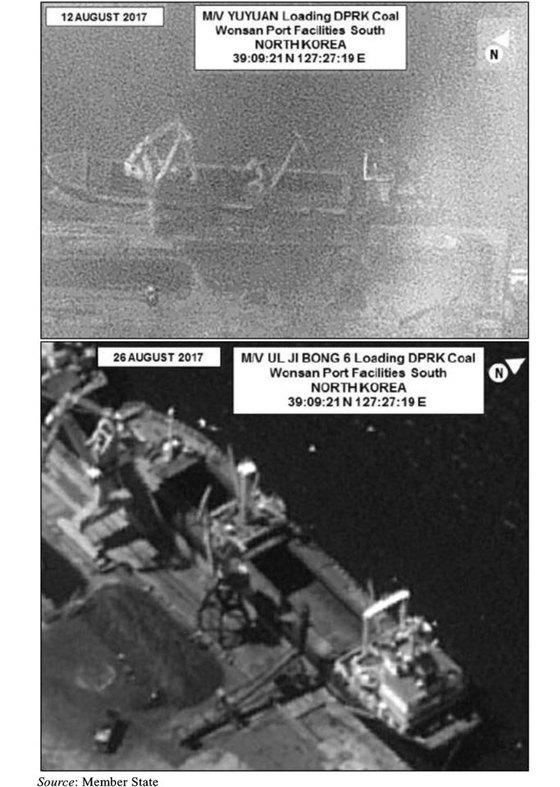 유위안호와 을지봉 6호가 북한 원산항에서 석탄을 싣고 있는 위성사진. [유엔 안보리 대북제재위 전문가패널 보고서]