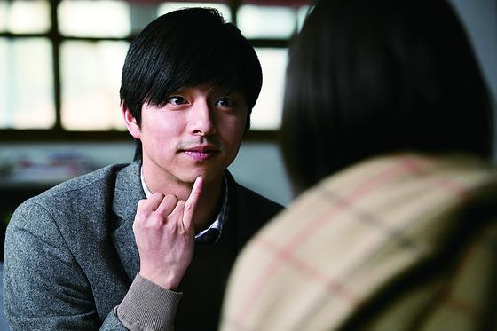 장애 학생들에 대한 성폭력 사건을 다룬 영화 '도가니'. [영화 스틸컷]