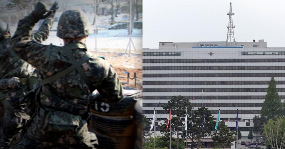 국방부 전경(오른쪽) (왼쪽 사진은 기사 내용과 관계 없음) [연합뉴스]