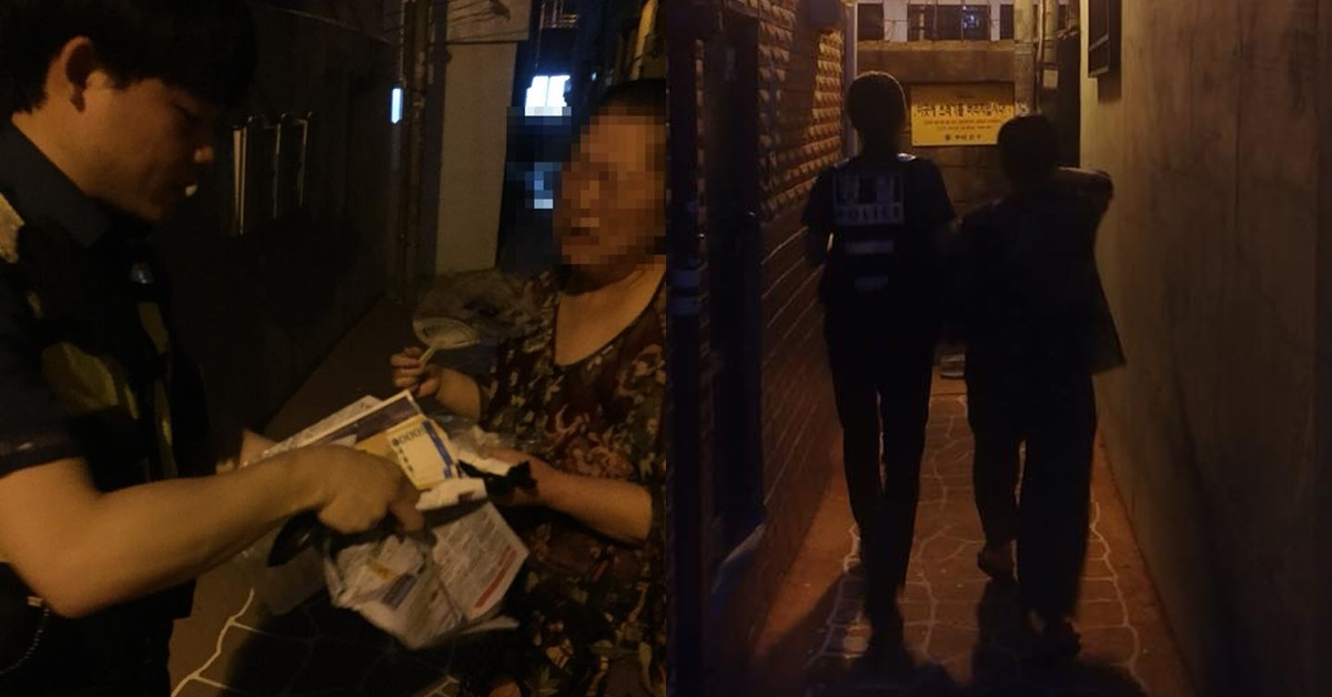 경찰이 찾아준 전 재산 500만원을 받고 집으로 돌아가는 A(60·여)씨. [사진 부산경찰청]