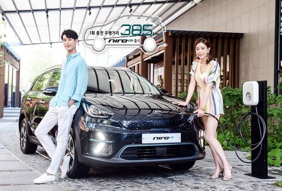 기아자동차가 전기차 '니로 EV'의 1회 충전시 주행거리와 가격을 공개하고 19일부터 공식 판매를 시작했다. [사진 기아자동차]