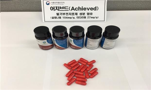 발기부전치료제 성분이 함유돼 적발된 해외 직구 제품. [자료 식품의약품안전처]