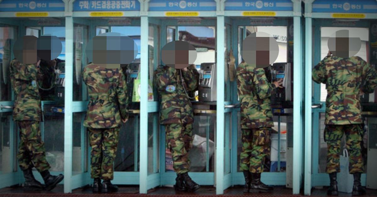 휴가를 나온 병사들이 공중전화를 이용하고 있다. (※이 사진은 기사 내용과 직접적인 관련이 없습니다) [중앙포토]