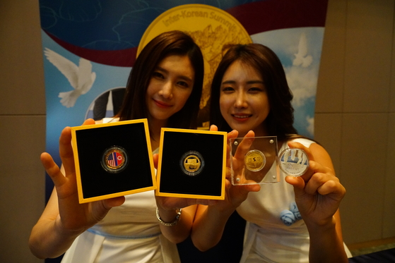 남북,북미정상회담 기념메달 예약 판매