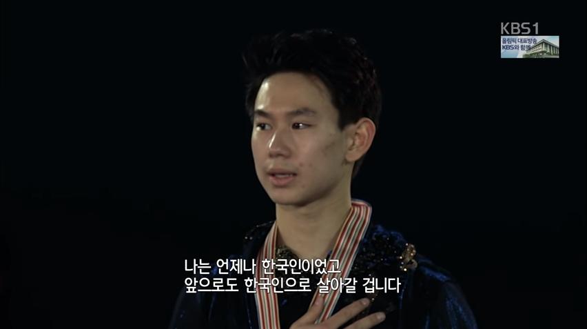 [사진 KBS1 '고려인, 데니스 텐의 올림픽']